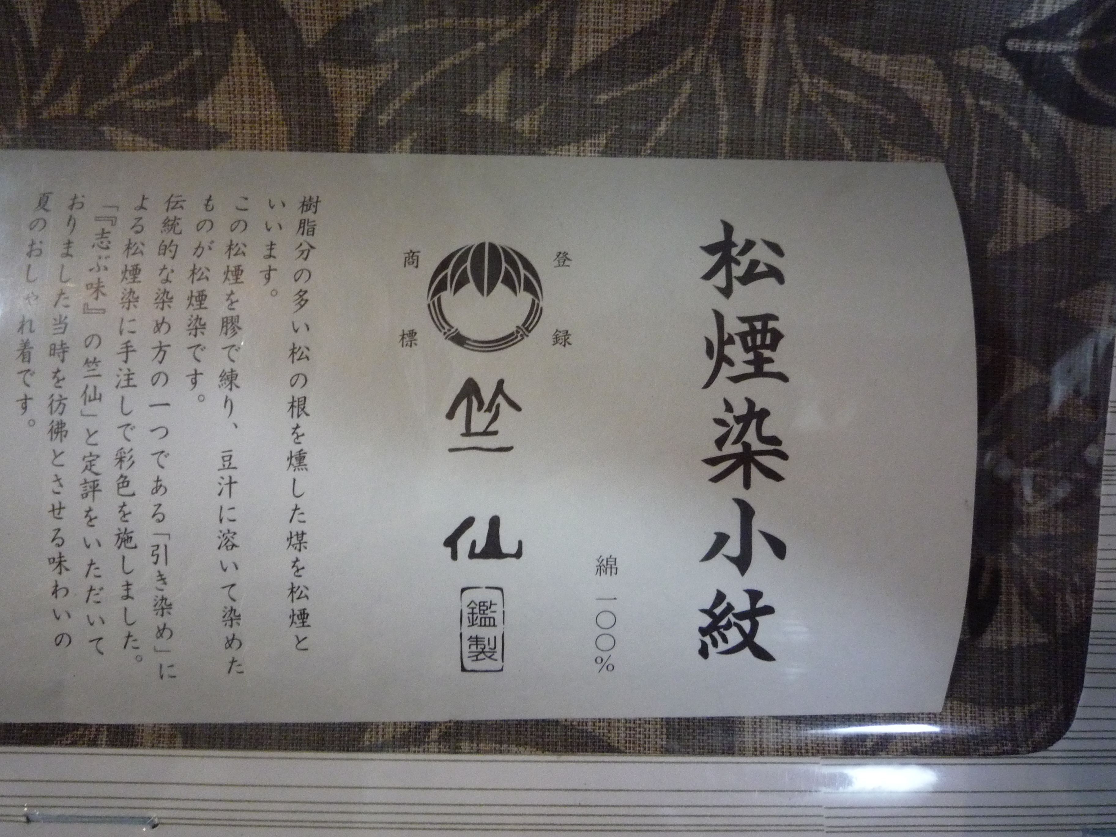 ファイル 45-1.jpg